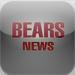Bears News   Hershey Bears Fan